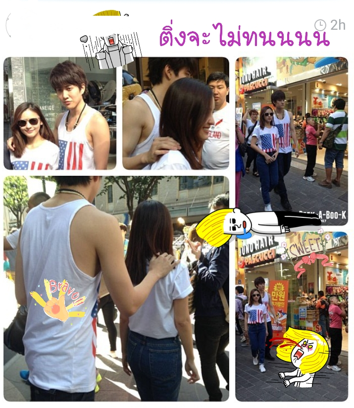 Captured by fans. Look how close they were. (pic from Pantip)