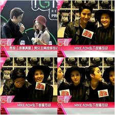 The firs pic was Mike surprising Aom by suddenly coming to her song launching. Second to fourth pics are Mike's shy and playful behavior with Aom.  (pic from Soompi)
